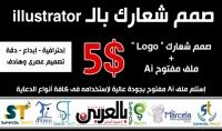 تصميم شعار   Logo   باحتراف فقط