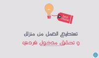 فيديو دعائي تعريفي بتقنية الفلات الرائعة