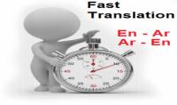 ترجمة 500 كلمة فى ساعتين :انجليزى عربى و العكس خدمة الترجمه الاحترافيه السريعة