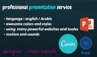 عمل عرض تقديمي احترافي ومتميز   professional presentation