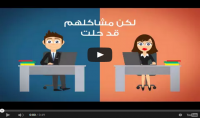 فيديو دعائي روعة لموقعك او منتوجك أو شركتك