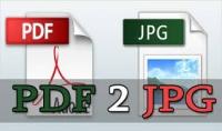 تفريغ ملف PDF إلى صور JPG