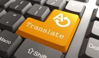 ترجمة عدد 10 صفحات من اللغة العربية للغة الانجليزية والعكس الترجمة الحرفية