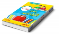 تصميم غلاف كتاب أو مجلة أو مخلص دراسي