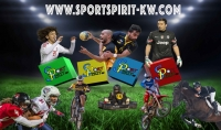 وضع اعلانك التجاري لمدة ٣ أيام متتالية في موقعي الالكتروني المختص بالصور الرياضية عالية الجودة www.sportspirit kw.com