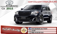 تصميم إعلان لسيارتك أو منتجك الذي تود بيعه 3 في 1