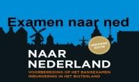 اجوبة على جميع الاستفسارات حول اجتياز امتحان الهولندية