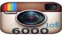 6000 الاف متابع او لايك على حسابك في انستقرام جودة عالية
