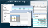برنامج لأرشفة بياناتك  أو برامج ذاتية  أو محاسبة أو إدارة. بلغة السي شارب C