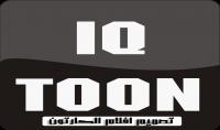تصميم اعلانات ترويجية على شكل رسوم متحركة