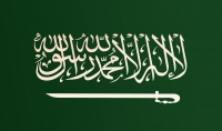 نشر موضوعك او اعلانك في المنتديات السعودية يدويا