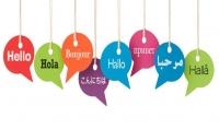 وصع خطة متاكملة لتعلم اللغة الانجليزية او اي لغة اخرى
