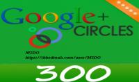 إضافة 300 متابع الي جوجل دوائر Google  Circle