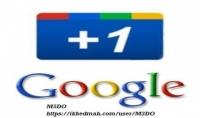 اضافة 200 جوجل بلس تصويت Google Plus