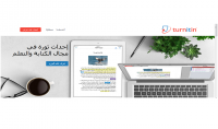 تقرير فحص النسخ والصق للنصوص كافة اللغات turnitin