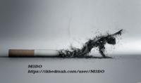 الاقلاع عن التدخين الان