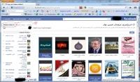 إدارة صفحة الفيس بوك أو موقع انترنت لمدة شهر