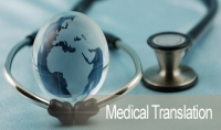 ترجمة طبية إحترافية