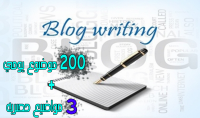 نشر 200 موضوع يومي علي موقعك   3 مواضيع حصريه