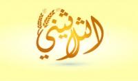 استخدام انواع الخط العربي الاصيل لـ تصميم شعارات بانرات اعلانية اغلفة مختلفة المقاسات