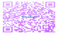 أنشأ لك QR Code بشكل احترافي يتوسطه صورة أو لوجو موقعك .
