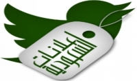 سانشر موضوعك او اعلانك يدويا في 60 منتدى سعودي ب 5$