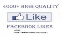اضافة 4000 اعجاب علي منشوراتك على الفيسبوك