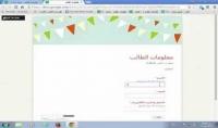 اقدم لك معلومات كيفية انشاء نموذج استبيان فى جوجل