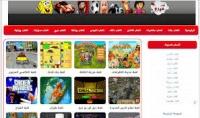 انشاء مدونة بقالب محترف  1286 لعبة مجانا فقط ب 5 دولار