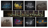 تصميم الاسماء والشعارات بالخط العربي