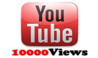تقديم أكثر10.000 مشاهدة لاي فيديو يوتيوب فقط بـ