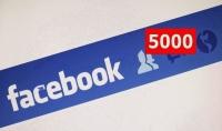 اضافة 2000 شخص من انحاء العالم لمجموعتك على الفيسبوك