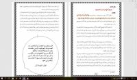 تفريغ نصي لأي محتوى صوتي باللغة العربية وتحويله لملف word