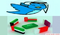 25 رتويت عربي خليجي لأي تغريدة تقوم بها لمدة شهر