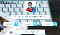 ربط موقع بالمواقع الاجتماعية حتى يتم نشر تدويناتك اوتوماتيكيا