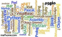 تعليمك لغات برمجة المواقع من خلال دورة كاملة.