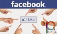 سارع وحصل على برنامج زيادة ليكات في فيس بوك