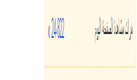 اعلان لك في موقع زواره يتجاوز 22 الف زائر