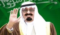 تسويق منتجك أو موقعك على أكبر منتدى عربى للهجرة