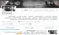 2500 متابع لتويتر