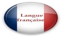 حل واجباتك في اللغة الفرنسية