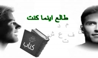 التفريغ الصوتي للكتب