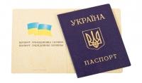 تقديم تقرير ب طرق الحصول على الجنسية الاوكرانية