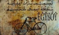 سوف اقوم بتصميم بطاقة اعمال او بنر اعلاني احترافي انجليزي او عربي