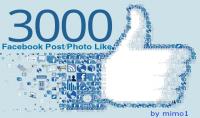 أحصل على 3000 لايكات  اجنبي حقيقي  للصور أو المنشورات  Facebook Post Photo Like