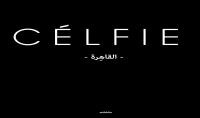 تصميم مجموعة من الشعارات