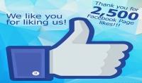 2500 لايك لصفحتك الشخصية على الفيس بوك
