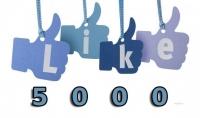 5000 لايك على البوست الخاص بك علي الFacebook