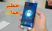 كيفية تجاوز كلمة مرور أي هاتف أندرويد في أقل من 30 ثانية دون فقدان البيانات