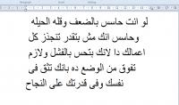 كتابه العربيه والانجليزيه ترجمه النصوص كتابه المقالات التروجيه كتابه ال cv